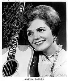 Irene Ethel Amburgey - Martha Carson